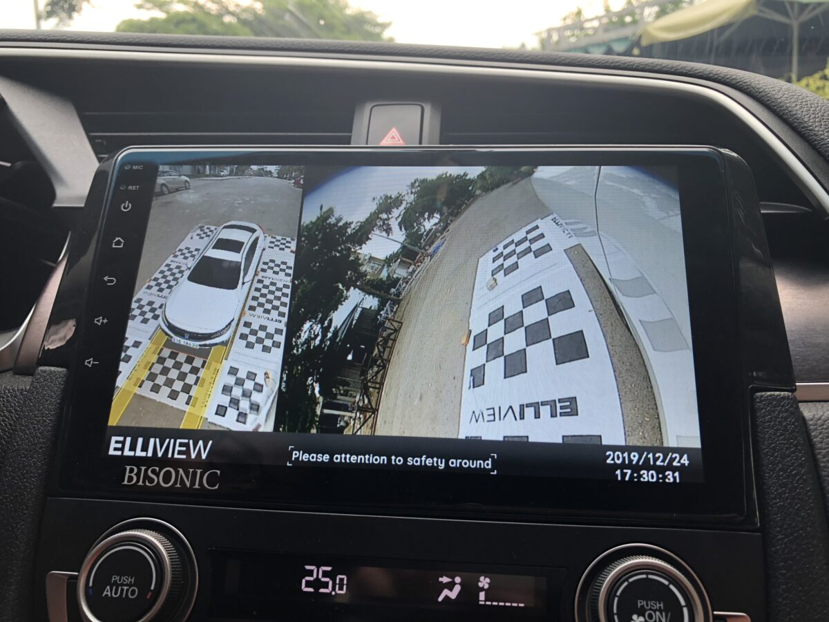 Nhi nhan trái Camera 360 Honda Civic