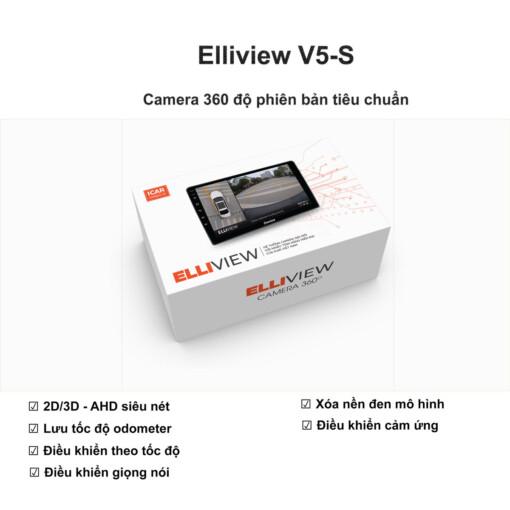 Camera 360 độ ô tô Elliview V5-S
