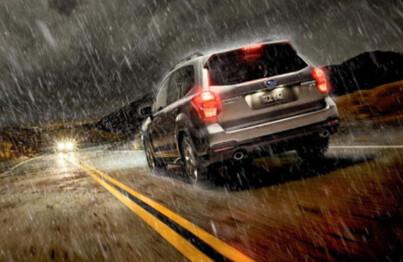 Đèn gầm ô tô giúp tăng tầm quan sát rõ hơn trong thời tiết xấu